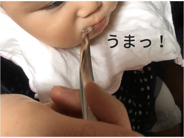 白いちご「パールホワイト」の離乳食を食べる7ヶ月